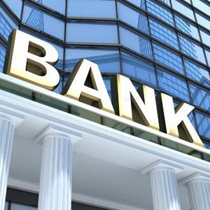 Банки Калги