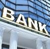 Банки в Калге
