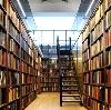 Библиотеки в Калге