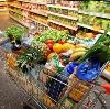 Магазины продуктов в Калге