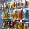 Парфюмерные магазины в Калге