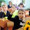 Школы в Калге